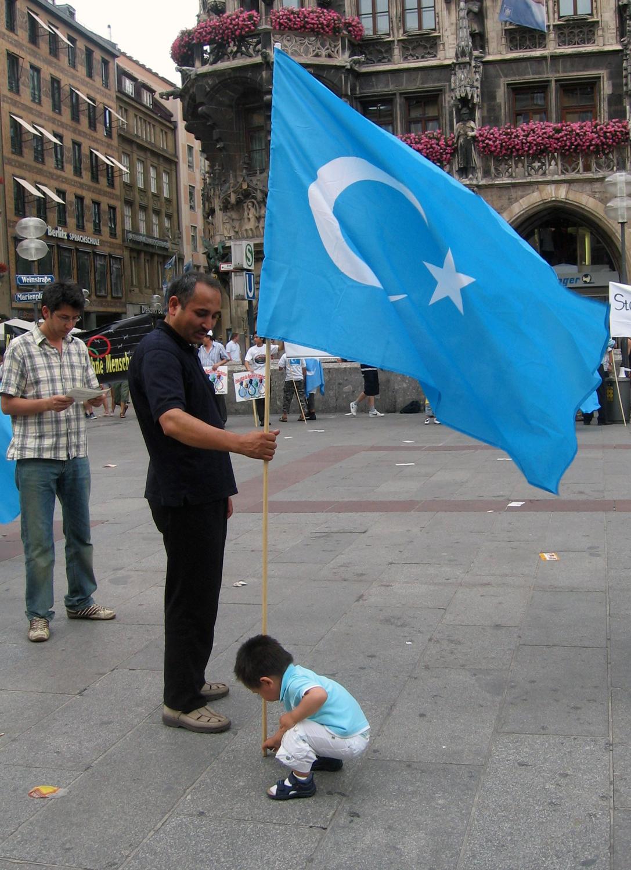 Uyghur_protest_in_Munich_2008